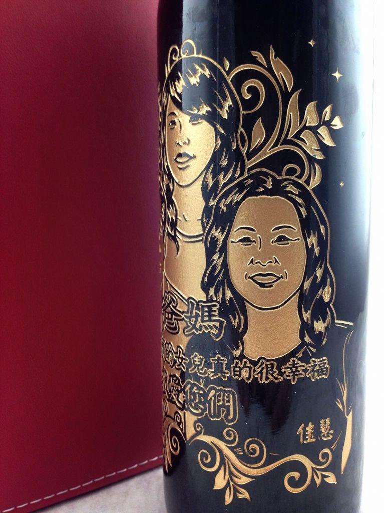 寫實畫風瓶雕系列